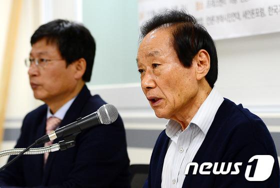 발언하는 김종철 이사장