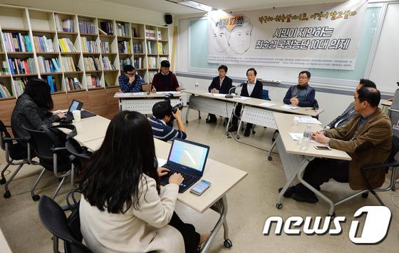 언론단체비상시국대책회의 '최순실 국정농단 10대 의제 발표'