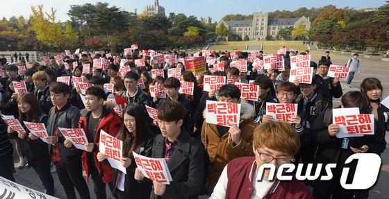 \'박근혜 퇴진\'외치는 학생들