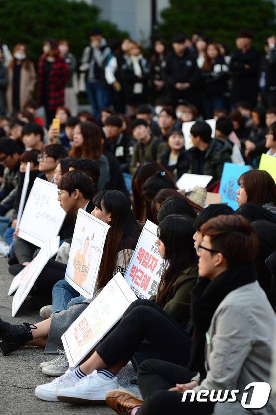 시국선언 참여한 한양대 학생들 \'엄청난 인파\'