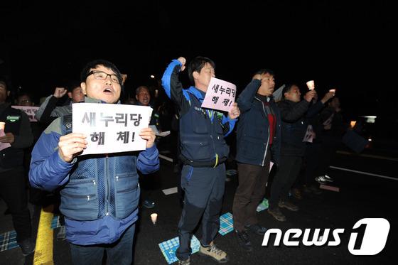구호 외치는 광주·전남 건설노조 조합원들