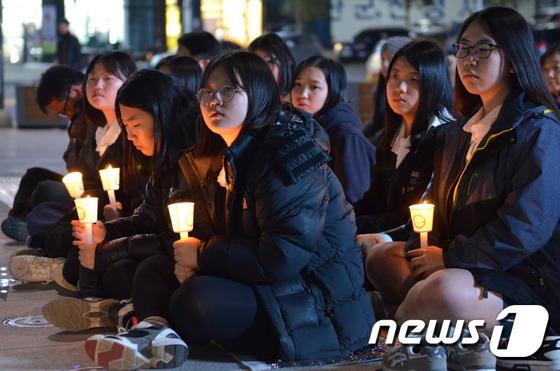 충남 예산서 열린 시국선언 촛불집회