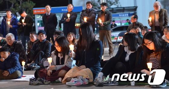 충남 예산서 시국선언 촛불집회
