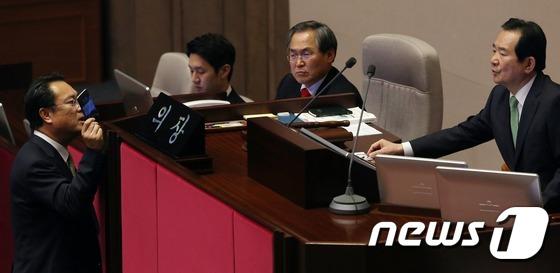 표창원 SNS 글 항의하는 정진석