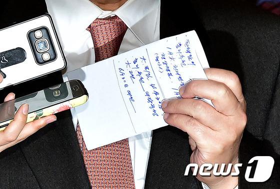 추미애와 긴급회동, 김무성의 메모