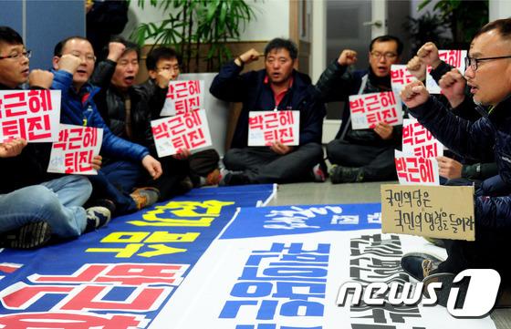 국민의당 전북도당 사무실 점거농성하는 전북비상시국회의