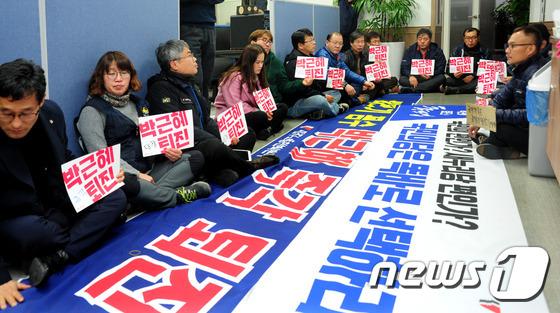 탄핵 표결 반발하며 국민의당 도당 점거한 전북시국회의