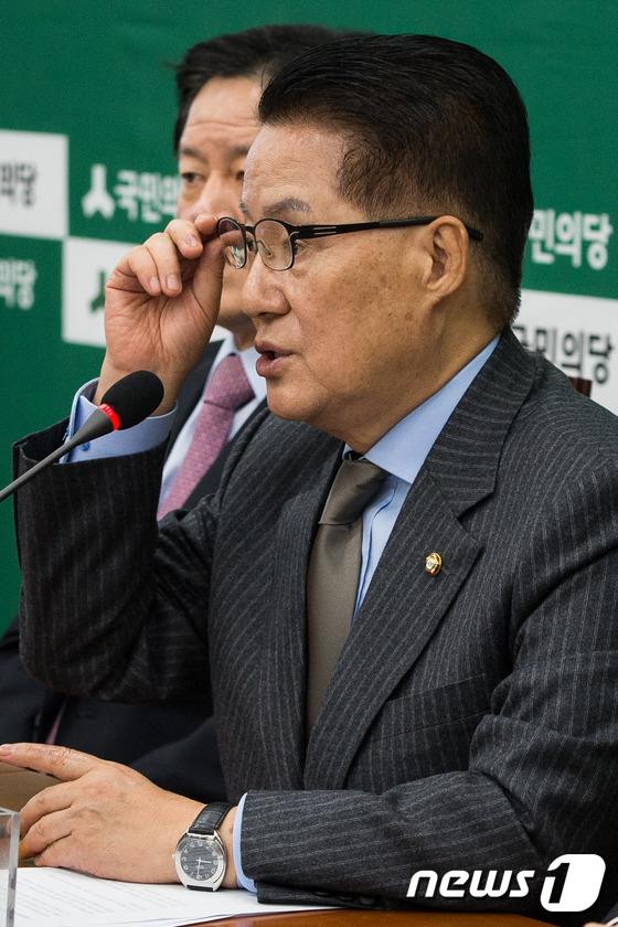 국민의당 박지원 \