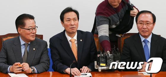 탄핵 논의하는 야3당