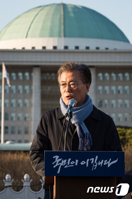 국회 앞 탄핵연설하는 문재인