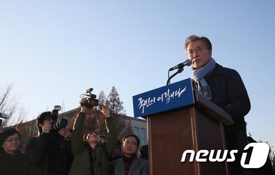 문재인의 호소 '국민이 승리합니다'