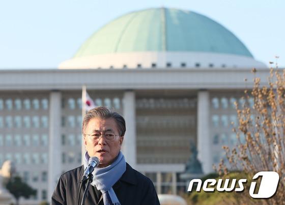 문재인 '국회 앞 호소'