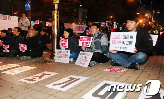 정운천 사무실 앞에서 규탄집회하는 전북시국회의