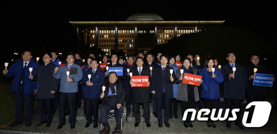 민주당 \'박 대통령 탄핵 촛불\'