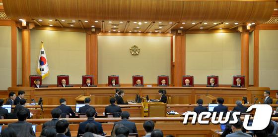 박근혜 대통령 탄핵심판 첫 변론기일