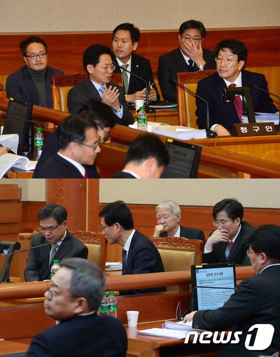 박근혜 대통령 탄핵심판 첫 공개변론 열려