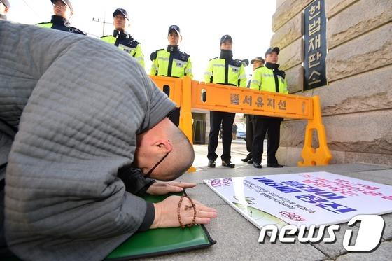 朴 대통령 탄핵 기원 108배