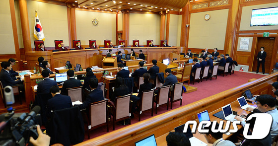 박근혜 대통령 탄핵심판 2차 공개변론기일