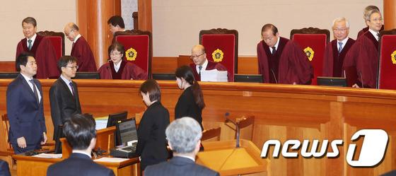 박근혜 대통령 탄핵심판 2차 변론기일
