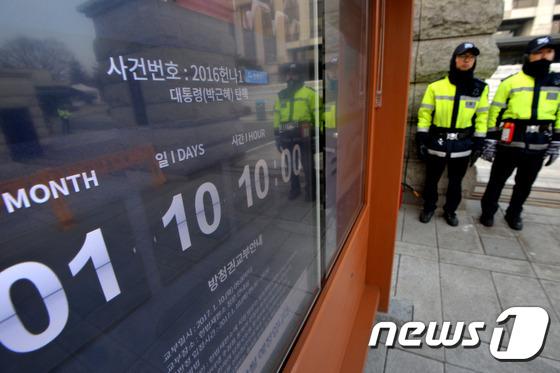 박 대통령 탄핵의결서 접수 한 달...\'지금 헌재는?\'
