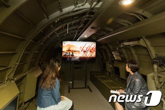 C-47 비행기 전시관 내 위안부 피해 애니메이션 상영