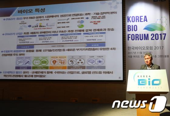 한국바이오포럼서 발표하는 김흥열 국가생명공학정책연구센터장