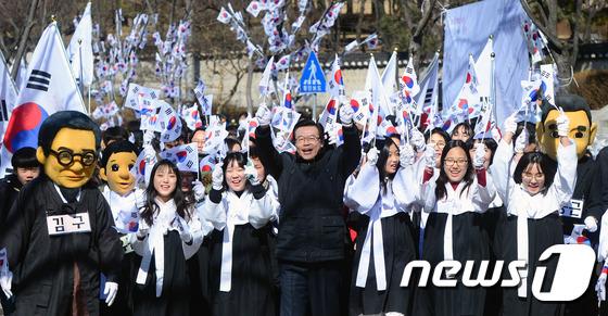 용산구, 3.1절 기념행사 개최