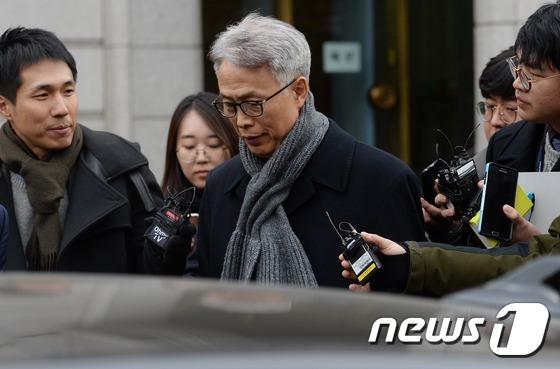 증인신문 마친 정현식 사무총장