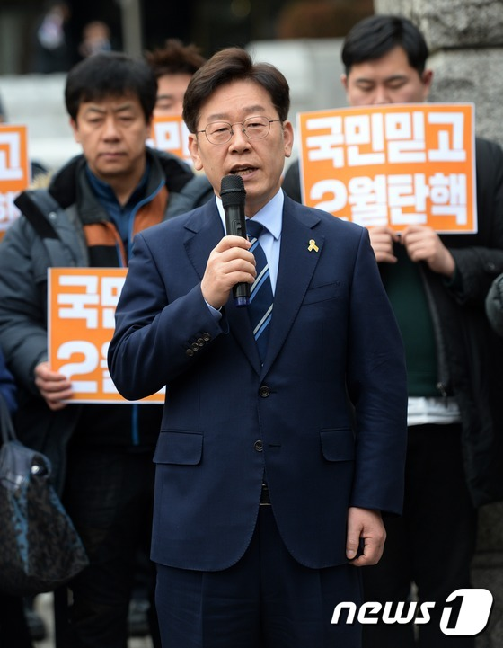 """이재명 """"2월에 탄핵하라"""""""