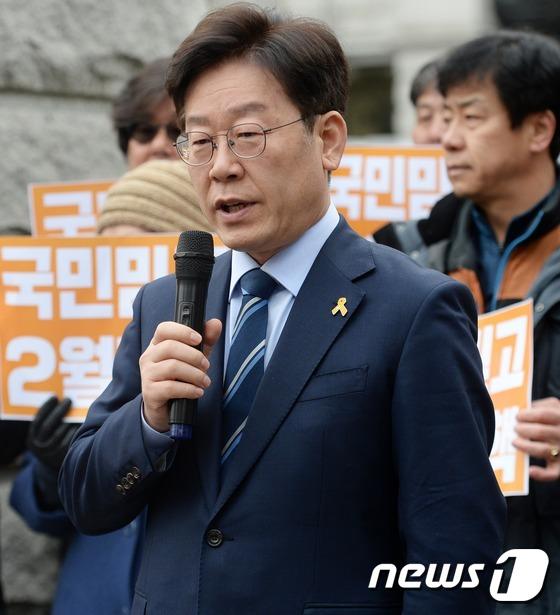 """이재명 """"헌재, 2월에 탄핵하라"""""""