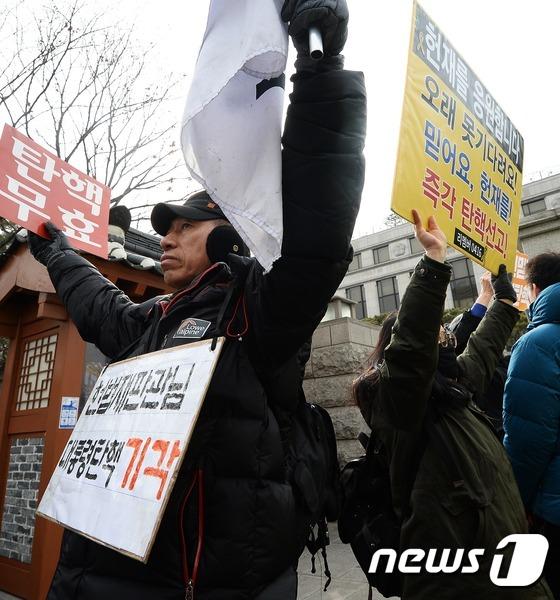 헌재 앞 탄핵 찬반시위