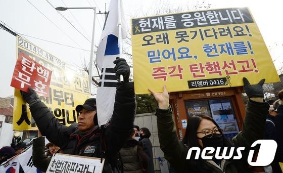 '즉각탄핵 VS 탄핵무효'