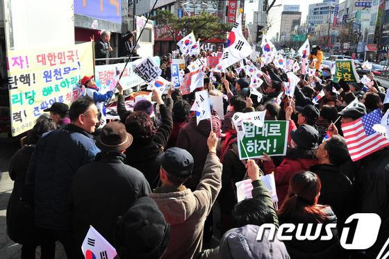 박근혜 대통령을 지키자!