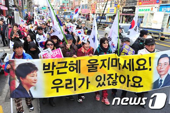 거리로 나선 태극기 집회 참석자들
