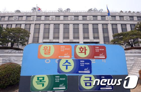 탄핵심판 선고 발표 앞둔 헌법재판소