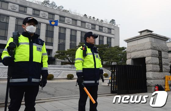 헌재 지키는 경찰