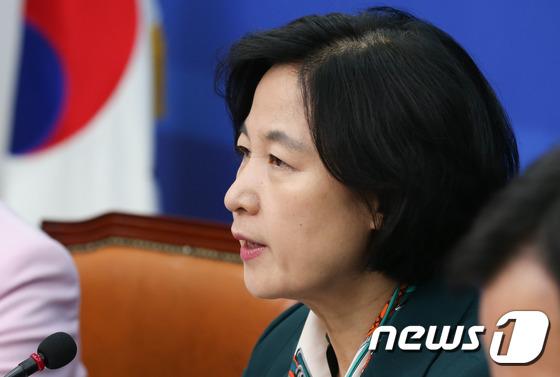 """추미애 """"헌재, 만장일치로 탄핵 인용해야"""""""