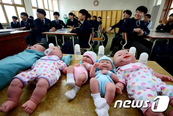 서울시건강가정지원센터, 10대를 위한 예비부모 교육