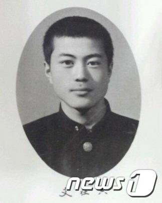 문재인 후보의 졸업사진