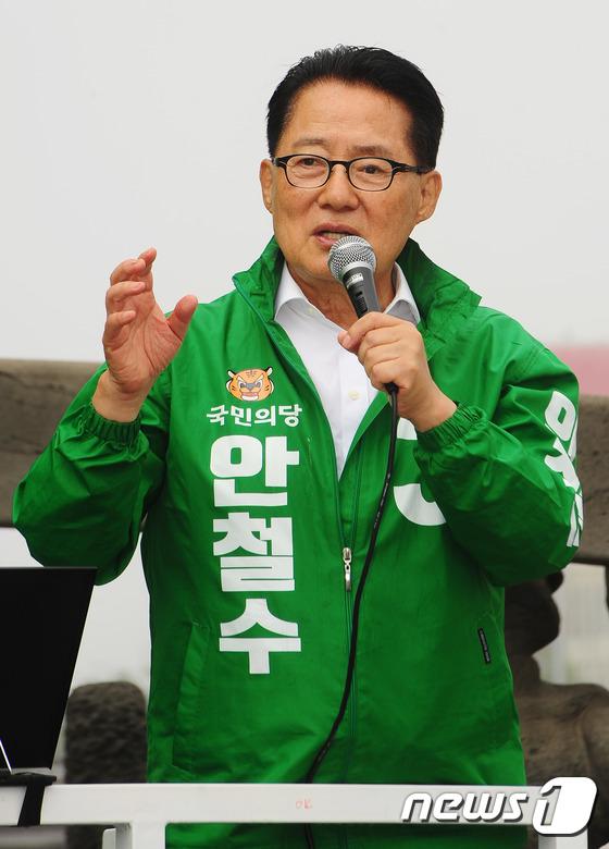 안철수 지원 유세하는 박지원 대표