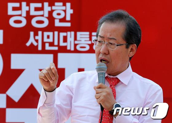홍준표, 전북 찾아 지지호소