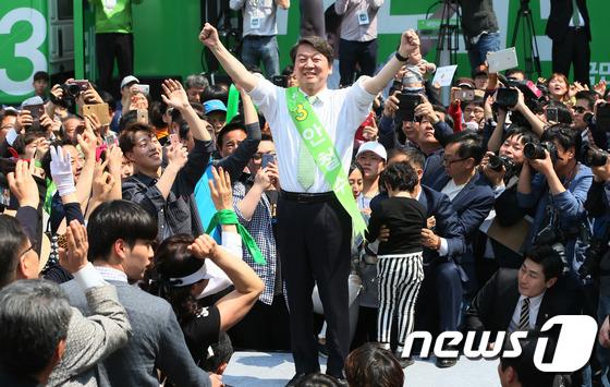 안철수 후보의 인천 집중유세