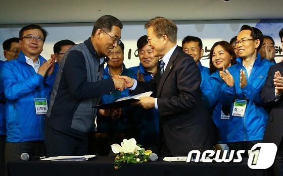 악수하는 문재인-김주영