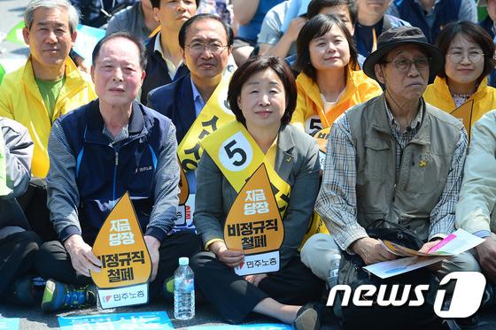 세계 노동절 기념대회 참석한 심상정