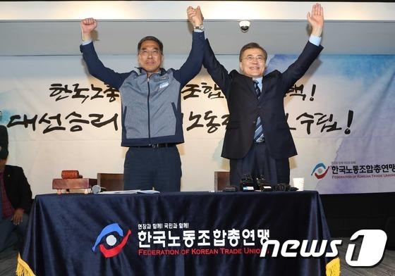 문재인 \'노동존중 정책으로 정권 교체\'
