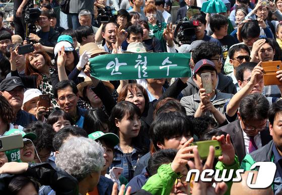 안철수 후보 연호하는 시민들