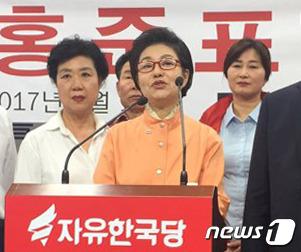 홍준표 후보 지지선언 하는 박근령