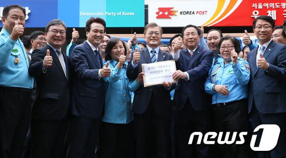 문재인 '개인 택시 기사들과 엄지척!'