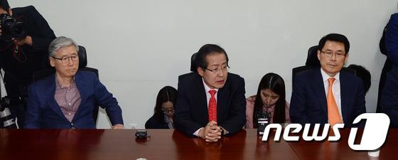 홍준표와 바른정당 의원들