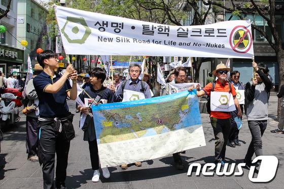 생명·탈핵 실크로드 순례단 서울여정 시작